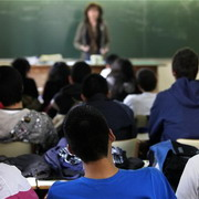 Photo: Students in a class