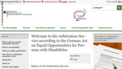 Image: Screenshot of the Arbitration Body Website; Copyright: BGG Arbitration Body