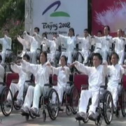 Photo: People making wheelchair-Tai Chi